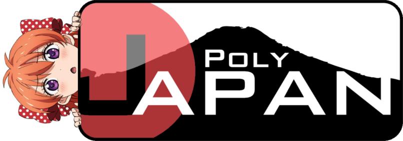 Bannière PolyJapan