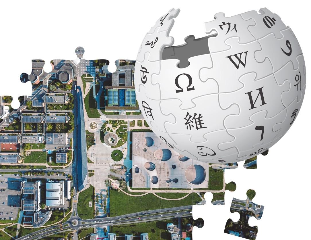 Projet Wikipédia EPFL ‒ Communication ‐ EPFL