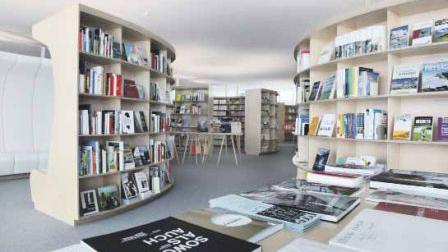 La Librairie Fontaine