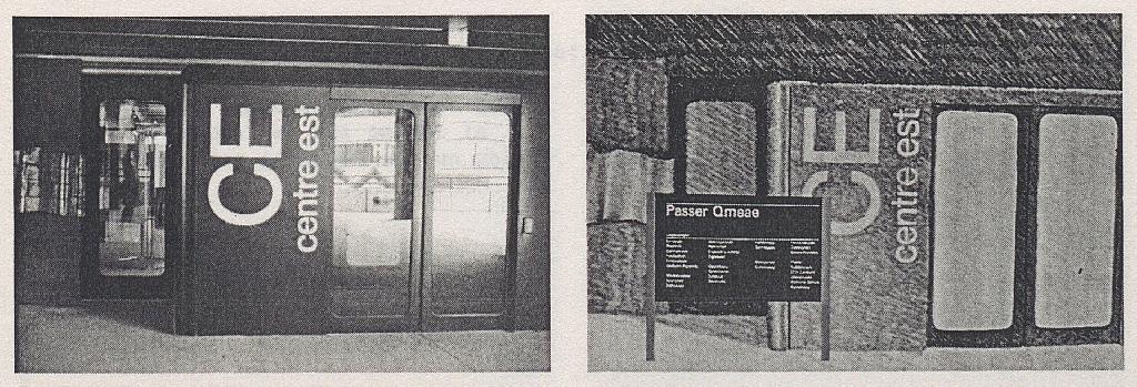 Photographie de l'entrée du bâtiment CE et dessin de la même entrée proposant l'installation d'un panneau de signalisation indépendant devant la porte.