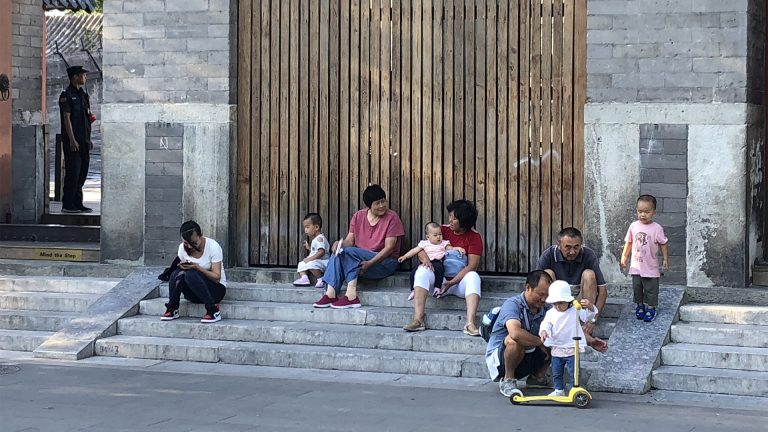 Gulou, Chine 2018 - photo: Florence Graezer Bideau